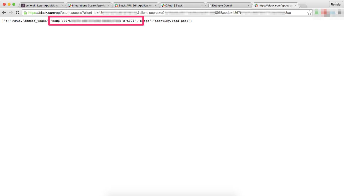 Slack: User Authentication Token